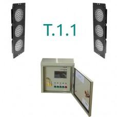 Комплект «Реверсивный» (Т.1.1)